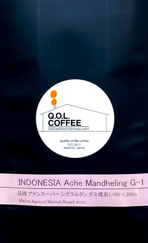 Indonesia Ache Signatured Mandheling G-1 250g