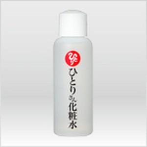 ひとりさん化粧水(斎藤一人さんの銀座まるかん日本漢方研究所)