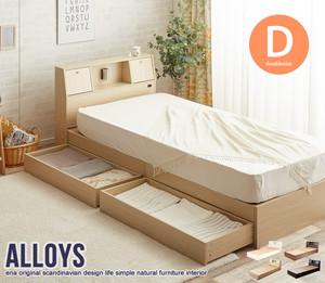 【ダブル】 Alloys(アロイス)引出し付ベッド【高密度アドバンスポケットコイル】