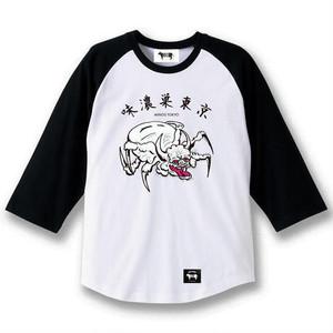 MINOS GYUUKI 3/4 RAGLAN TEEシャツ