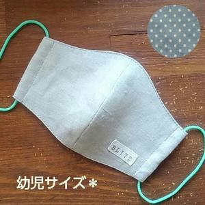 立体マスク [幼児サイズ] ☆ リネン×ブルードット柄
