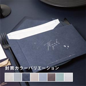 【マスクケース】 封筒タイプ| ナイトスカイ(1個:税抜190円)