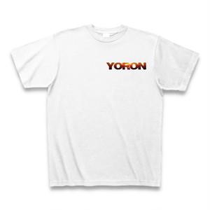 与論Tシャツ 夕日