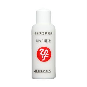 0151 No.1乳液