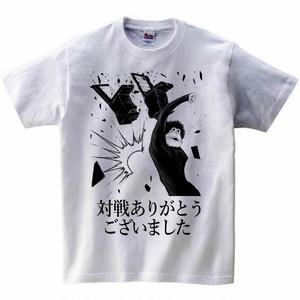 対戦ありTシャツ白