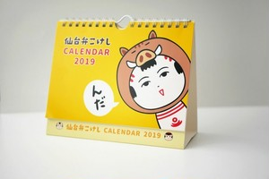 仙台弁こけし カレンダー2019