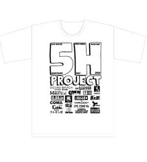 《5H PROJECT》広島県ライブハウス 支援Tシャツ WHITE
