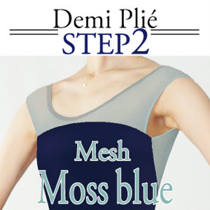 <Step2>Demi plié /[ Moss blue ] Select body color