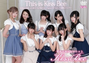 Kiss Bee This is Kiss Bee [DVD]