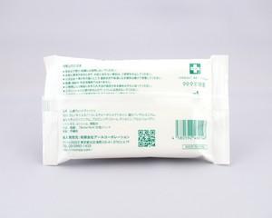 eCaO 除菌ウェットティッシュ 1箱(20パック入) 【オリジナルマスクケースと折り紙コップ付き】…