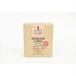 スペシャルティコロンビア 浅煎り5パック箱 デカフェ/カフェインフリー/カフェインレス