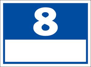 シンプル看板「番号票8(白窓付)」屋外可・送料無料