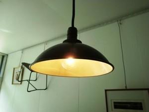 ランプシェード アルミ製