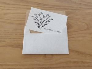 【活版印刷】小さなカードと封筒(CONGRATULATIONS.bouque)