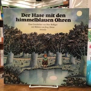 Der Hase mit den himmelblauen Ohren / Max Bolliger(マックス・ボリガー)、Jurg Obrist(ユルグ・オプリスト)