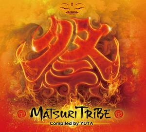 """直筆サイン入り【DJ YUTA】COMPILED""""MATSURI TRIBE"""""""