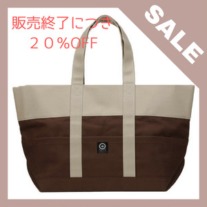 【Sale】ネドコBAG「LOVE Brown」