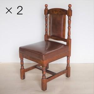 ヤマゴヤ 椅子 2脚セット