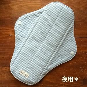 布ナプキン (夜用) ☆ 水色小チェック柄