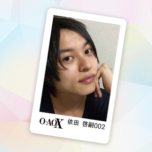 男劇団 青山表参道X 依田啓嗣 3rd Fan Event 公式FANDA CARD