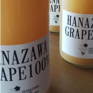 HANAZAWA GRAPE 100%