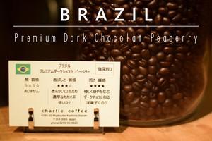 強深煎り/ブラジル プレミアムダークショコラ ピーベリー 100g