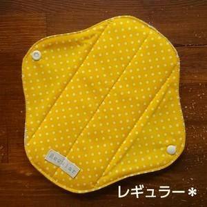 布ナプキン (レギュラー) ☆ 黄色ドット柄