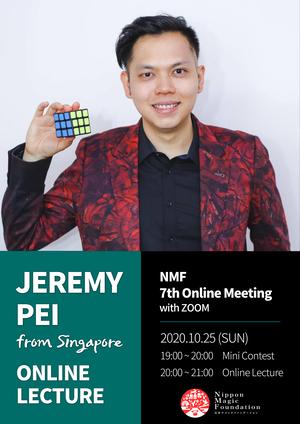 NMF主催 MMMM (Monthly Meeting for Magician Members) #7 ジェレミー・ペイ・オンラインレクチャー