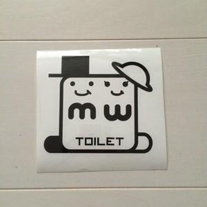 カッティングシート【toilet・2】