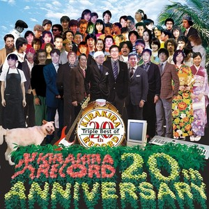 Triple Best of 20th Anniversary CD