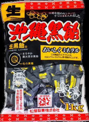 1kg(生)沖縄黒飴