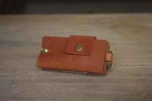 harmakey case (BROWN)