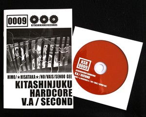 KITASHINJUKU HARDCORE V.A SECOND