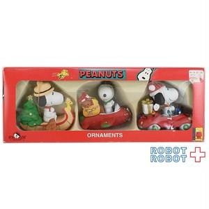 ピーナッツギャング スヌーピー クリスマスオーナメント 3コセット