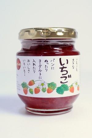 食べごたえ満点「いちご・ブルーベリー」朝が待ち遠しいジャムセット
