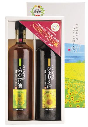 【冬の贈物に!】花の岬 ®︎一番搾りオイルギフトセット (660g)