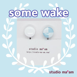 【some wake 〜ソメワケ〜】1A ※ピアス変更可
