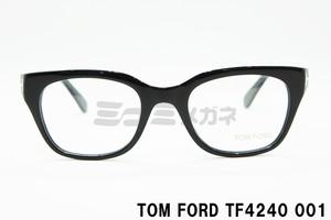 木村拓哉さん着用モデルTOM FORD(トムフォード) TF4240 001 メガネ フレーム ウエリントン セルフレーム