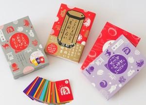 カード決済1000円分
