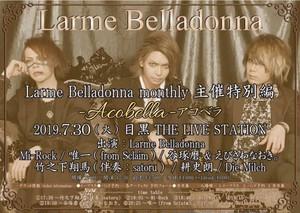 2019.07.30 チケット予約