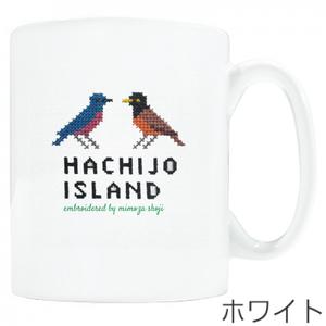[Hachijo island] アカコッコ×クロスステッチ マグカップ