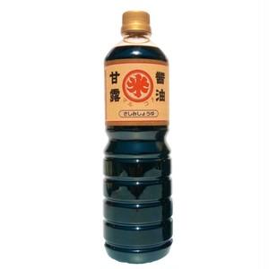 甘露醤油(1リットル)