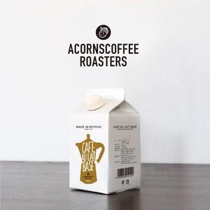 カフェオレベース(café au lait base)