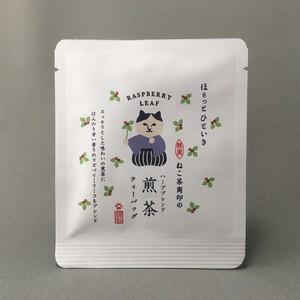 ねこ茶商印のハーブブレンド煎茶[ラズベリーリーフ]ティーバッグ(一煎タイプ)