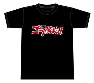 「ハロウィンナイト〜ごうおん!〜」Tシャツ