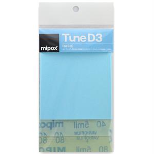 TuneD3 BASIC お試しキット【3枚入り】