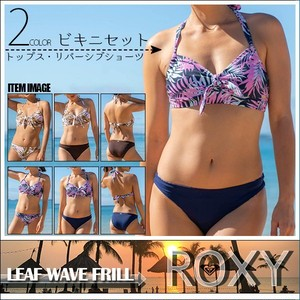 RSW202002 ロキシー ビキニ セット 水着 ビキニ 通販 人気 ブランド 可愛い かわいい 紺 桃色 リーフ柄 ネイビー ピンク M リバーシブル リボン ビーチ ROXY