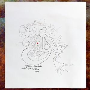『お好きにどうぞ』 [003/88] × サイハテ曼荼羅