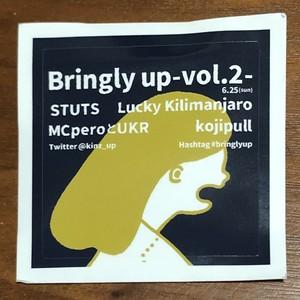 Bringly up -vol.2- ステッカー