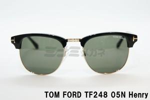 【正規取扱店】TOM FORD(トムフォード) TF248 05N Henry